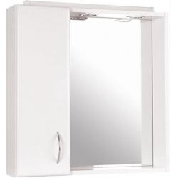 Sapho Keramia 44021 tükrös szekrény halogén világítással