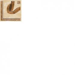 Kwadro Cada Beige sarokelem 9,7 x 9,7 cm