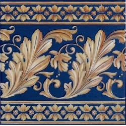 Ape Lord Majesty Cobalto dekorcsempe 20 x 20 cm