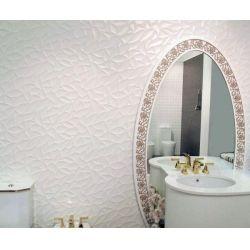 Porcelanosa Marmi csempe és padlólap