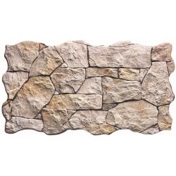 Mijares Andorra Beige falburkolat 26,3x47,5 cm