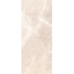 Novogres Galaxy Crema krémszínű falicsempe és padlólap 25 x 60 cm